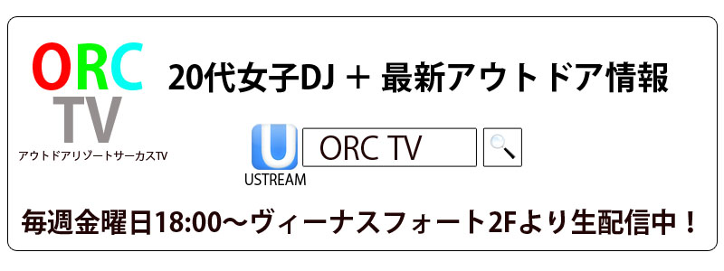 ORC TV