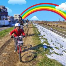 新春50キロサイクル